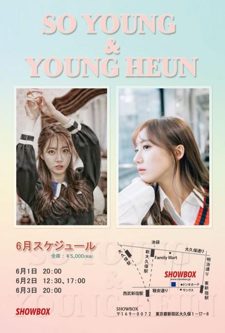 SO YOUNG&YOUNG HEUN