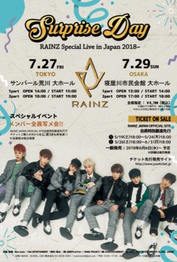 """""""RAINZ Special Live in Japan 2018~Surprise Day"""""""