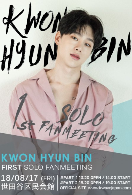 KWON HYUN BIN 1st SOLO FANMEETING