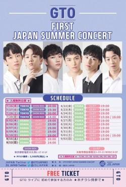 GTO FIRST JAPAN SUMMER CONCERT