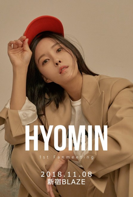 HYOMIN 1st Fanmeeting