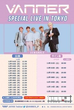 VANNER SPECIAL LIVE in TOKYO