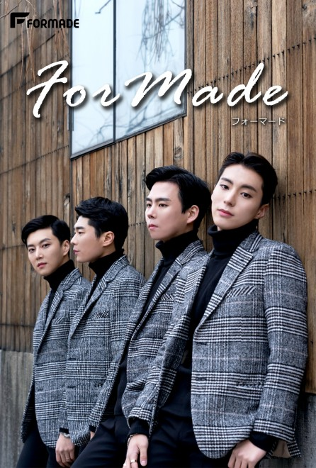 FORMADE