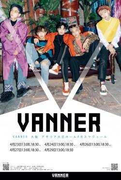 VANNER Spring Concert in Osaka