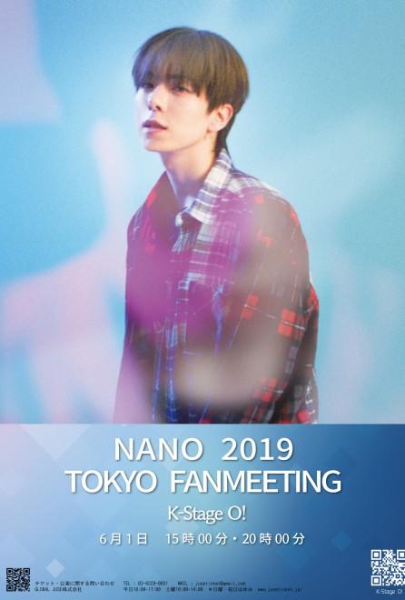 NANO 2019 TOKYO FANMEETING