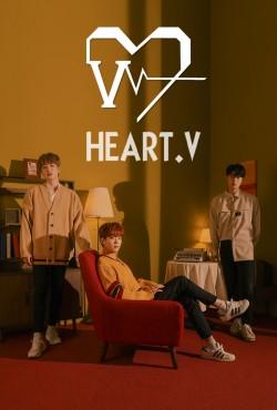 heart-v