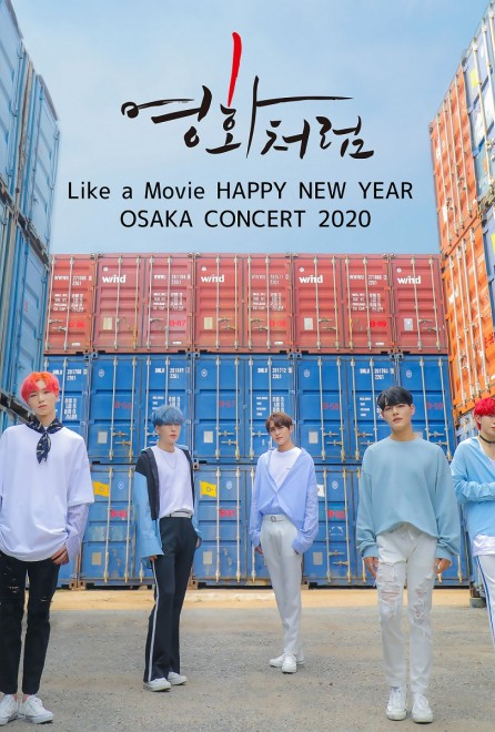 Like a Movie HAPPY NEW YEAR OSAKA CONCERT 2020