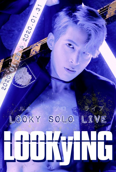 LOOKY SOLO LIVE
