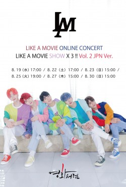 【ONLINE LIVE】LIKE A MOVIE ONLINE CONCERT LIKE A MOVIE SHOW X 3 !! Vol. 2 JPN Ver.