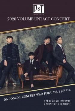 【ONLINE LIVE】D&T ONLINE CONCERT WAIT FOR U Vol. 1 JPN Ver.