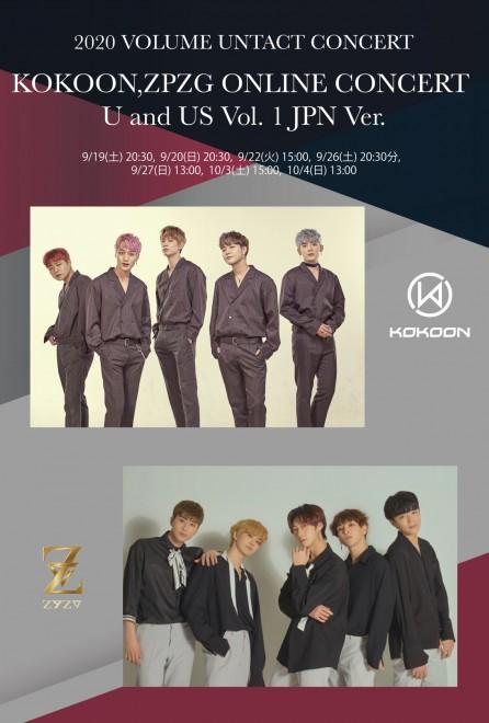 【ONLINE LIVE】KOKOON,ZPZG ONLINE CONCERT U and US Vol. 1 JPN Ver.