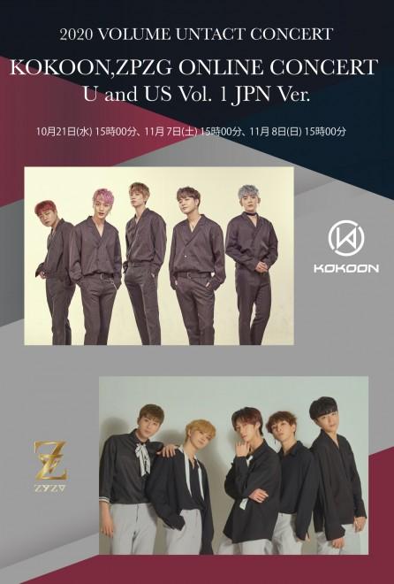 【ONLINE LIVE】KOKOON,ZPZG ONLINE CONCERT U and US Vol. 2 JPN Ver.