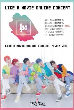 【ONLINE LIVE】LIKE A MOVIE ONLINE CONCERT. 4 JPN Ver.