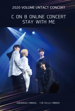 C ON B  ONLINE CONCERT STAY WITH ME
