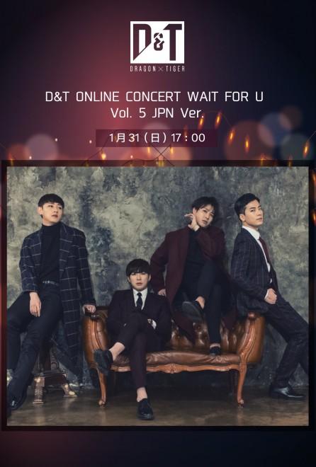 【ONLINE LIVE】D&T ONLINE CONCERT WAIT FOR U Vol. 5 JPN Ver.