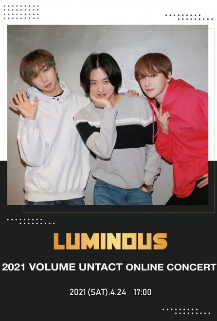 【ONLINE LIVE】LUMINOUS VOLUME UNTACT ONLINE CONCERT