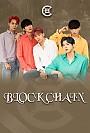 BLOCKCHAIN(11/19)